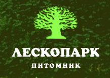 Питомник Лескопарк
