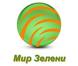 Питомник Мир Зелени
