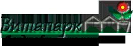 Питомник декоративных растений ВитаПарк