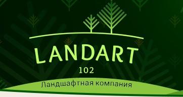 Компания Ландарт 102