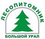 Питомник растений Большой Урал