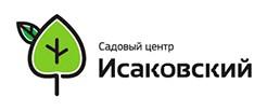Садовый центр Исаковский