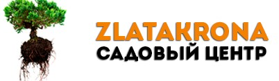 Садовый центр ZLATA KRONA