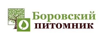 Боровский питомник