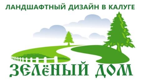 Компания Зеленый дом