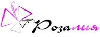 Питомник растений Розалия
