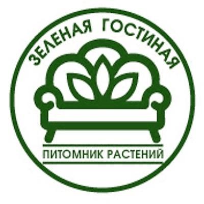 Питомник растений Зеленая гостиная (Питомник, лекторий на Севере)